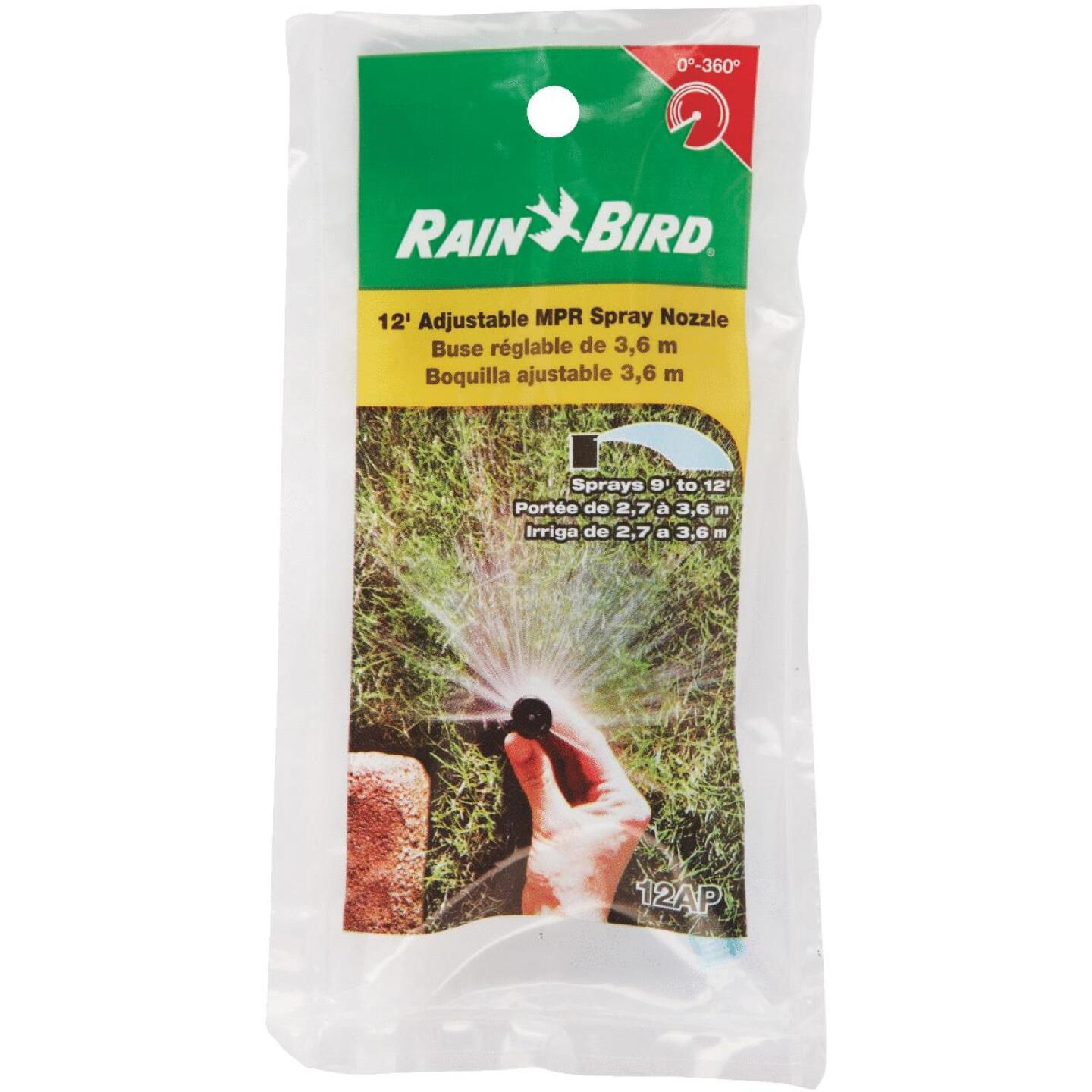 Rain Bird Adjustable 360 Deg. Spray Replacement Nozzle Image 2