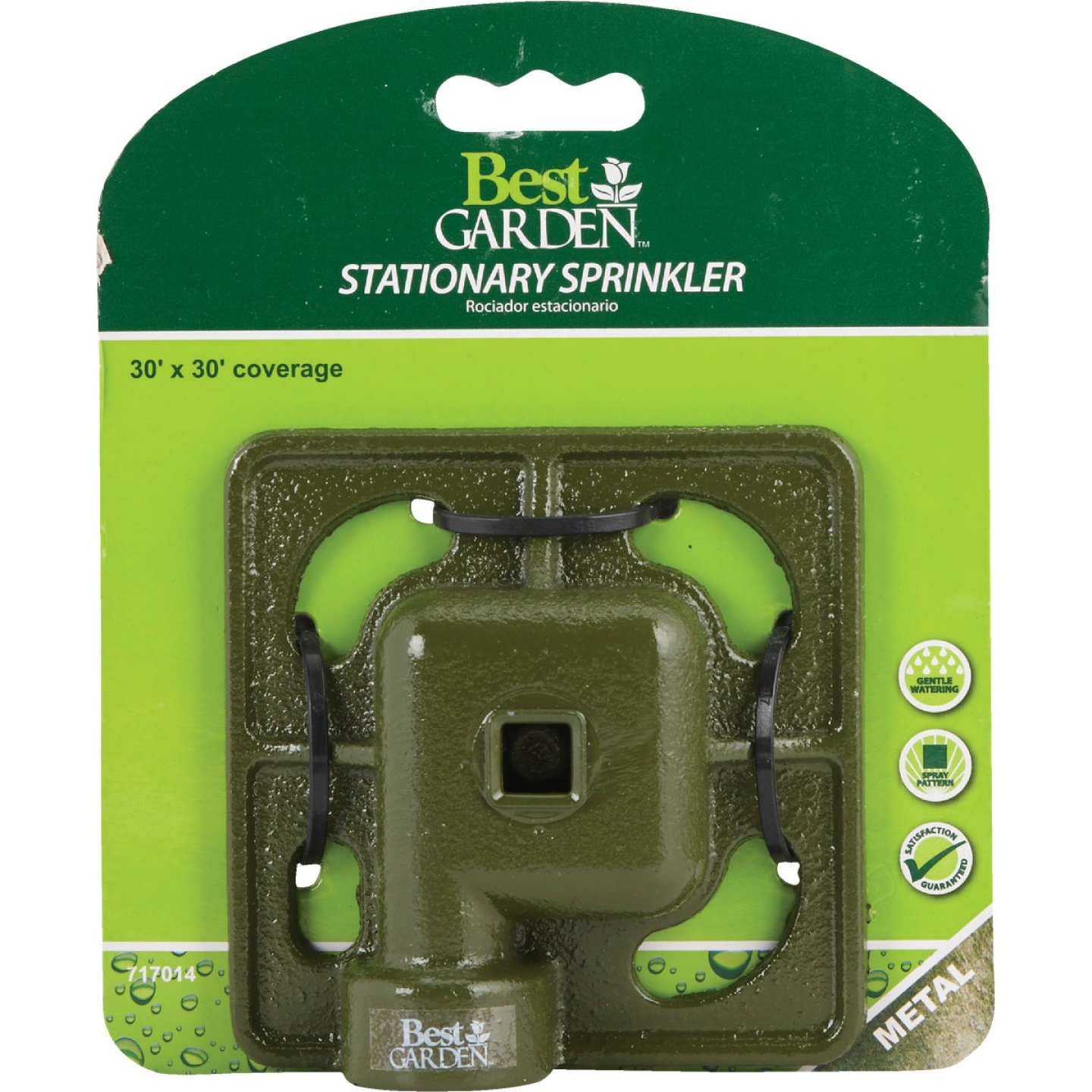 Best Garden Metal 30 Ft. Dia. Square Stationary Sprinkler, Green Image 2