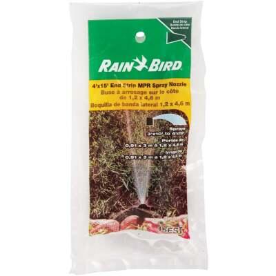 Rain Bird End Strip Plastic Spray Head Nozzle